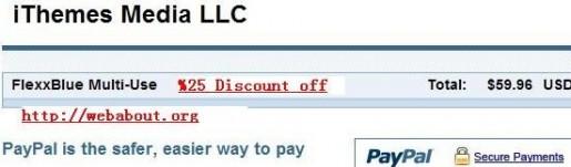 Flexx Theme coupon code
