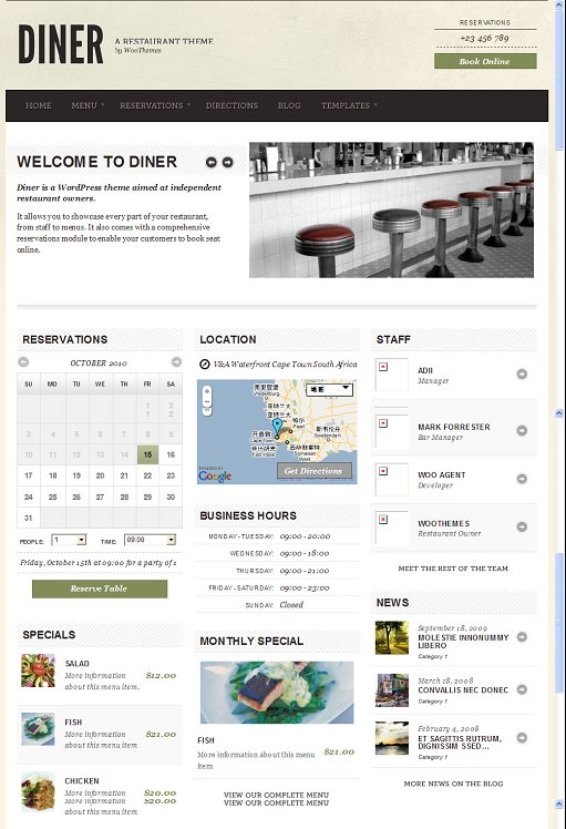 WooThemes Diner wordpress theme