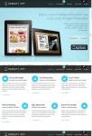 ThemeFuse MobilityApp WordPress Theme For Mobile Apps Business