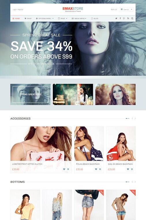 eMaxStore WordPress Theme – A MyThemeShop eCommerce theme