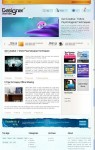 Theme Forest DesignerWannabe WordPress Theme