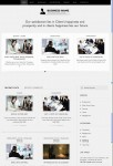Templatic Enterprise WordPress Business Theme